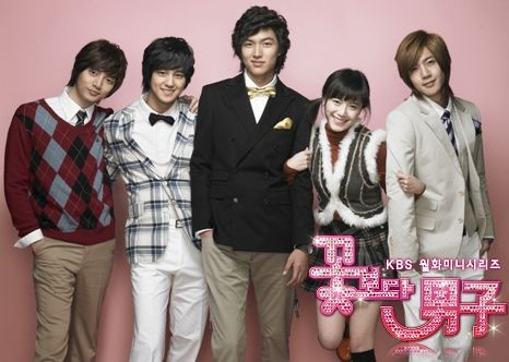 http://sweetsmileyface.files.wordpress.com/2009/04/boys_over_flowers_to_air_in_japan_from_april_12-20090210185309.jpg